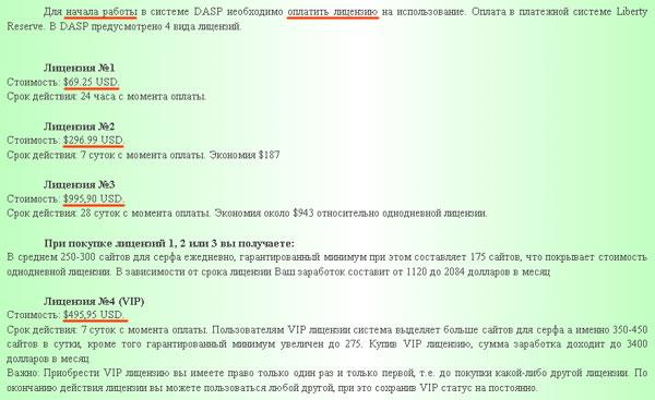 Прогон адалт сайта